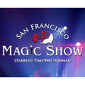 San Francisco Magic Show